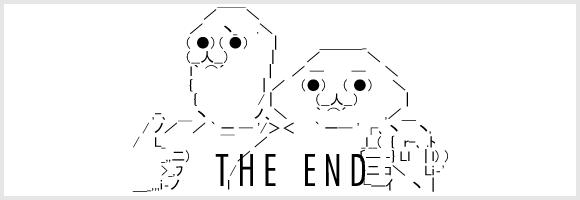 昭和59年生まれ・中卒・無職・ひきこもりのブログ-THE END