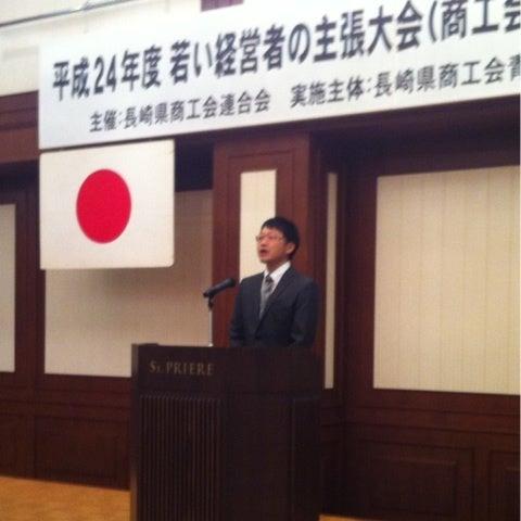 http://stat.ameba.jp/user_images/20120907/13/cafe-consultant/63/ed/j/o0480048012175956239.jpg