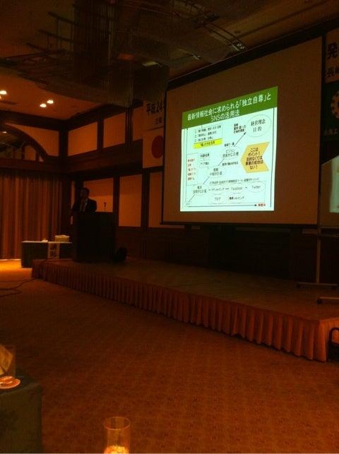 http://stat.ameba.jp/user_images/20120907/13/cafe-consultant/e1/20/j/o0480064312175956276.jpg