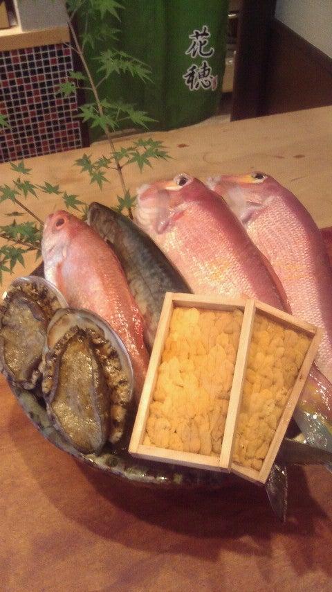 福岡 博多の日本料理店『花穂(KASUI かすい)』のブログ