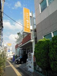堺市深井のハワイアンカフェ ALOHAS