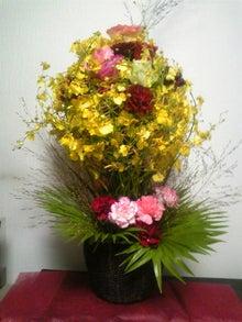 雀の茶店アメーバ店-DVC00131.jpg