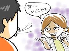 ☆+.カラーセラピーのお時間ですよ.+☆札幌市西区のおえかきカラーセラピスト☆ジョンジーのブログ☆