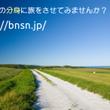 【bunshin】分…