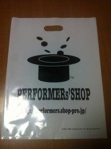 $PERFORMERs`SHOPブログ