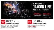 富澤陽介blog-flyer_001.jpg