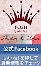 英国発 POSH ~JAPANオフィシャルブログ~