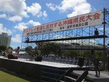 沖縄北部合同労働組合(うるまユニオン)blog!!-DCIM0225.jpg