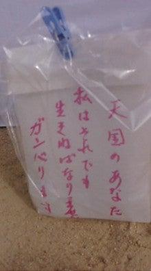 牧野 エミ発  Sekilala-mode-F1002168.jpg