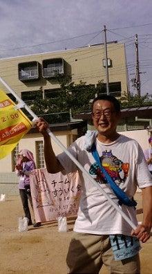 牧野 エミ発  Sekilala-mode-F1002166.jpg