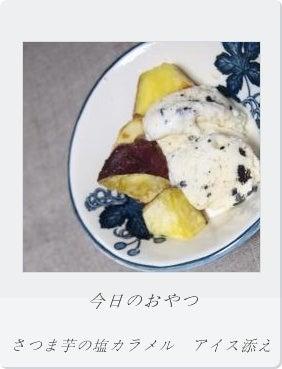 m*curio   **日々の手作りdiary**
