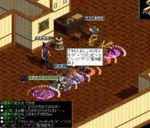 ☆國家のRS奮闘記☆-雑談