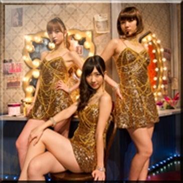 こうさんのブログ【判明】AKB48チームサプライズ 全12曲タイトル&ユニットメンバーコメント
