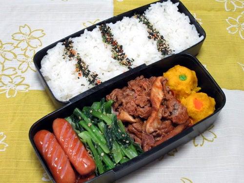 小松菜の塩麹ナムル