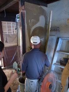 京町家を買って改修する男のblog-土壁中塗仕上2