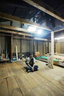 京町家を買って改修する男のblog-1前の日01