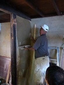 京町家を買って改修する男のblog-土壁中塗仕上3