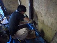 京町家を買って改修する男のblog-続土壁中塗仕上1