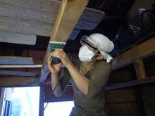 京町家を買って改修する男のblog-1梁サンダー02
