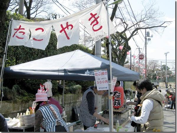 FREEDOM-しもたか桜祭り