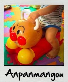 アンパンマン号!-ipodfile.jpg