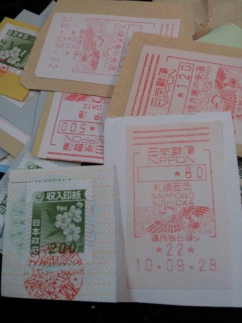 北海道理容生活衛生同業組合青年部のブログ
