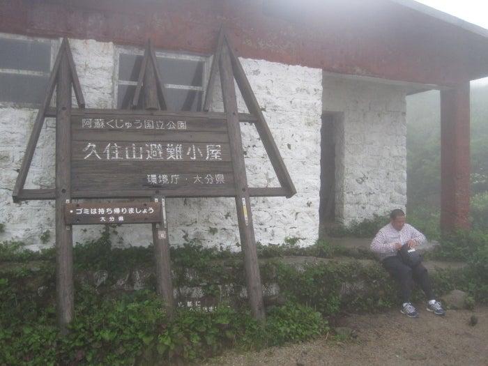 歩き人ふみの徒歩世界旅行 日本・台湾編-避難小屋