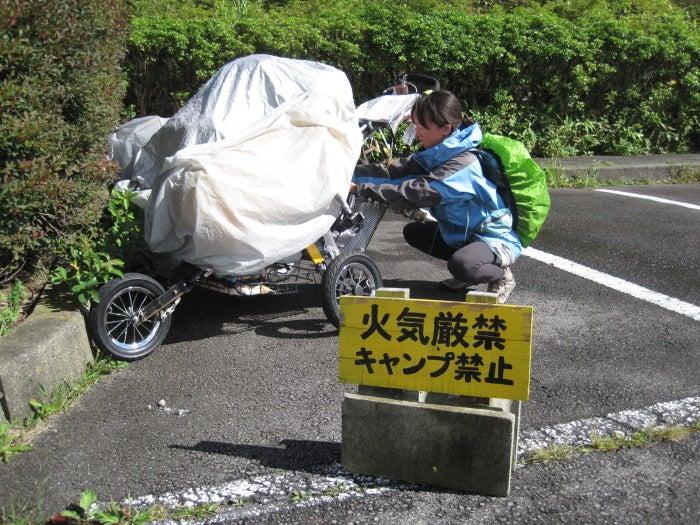 歩き人ふみの徒歩世界旅行 日本・台湾編-キャンプ禁止