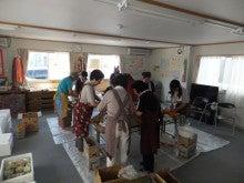 浄土宗災害復興福島事務所のブログ-20120909高久第1芋煮会01
