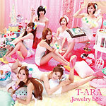 T-ARAオフィシャルブログpowered by Ameba-Jewelry boxパール盤