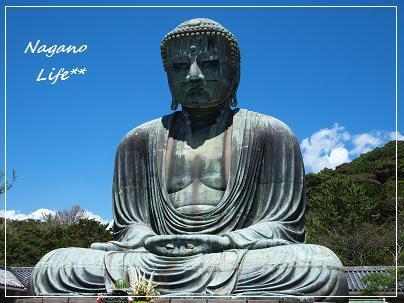 Nagano Life**-鎌倉大仏