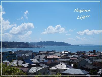 Nagano Life**-海