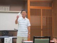 $とやま定住コンシェルジュ 3代目のブログ-富山県ナチュラリスト 伊東保男氏