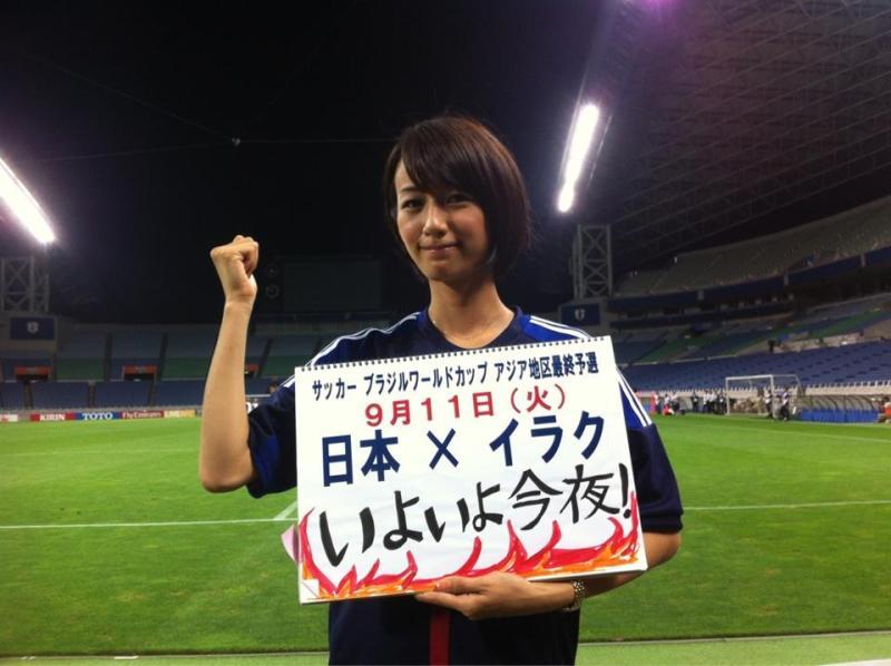 サッカー日本代表 ワールドカップ アジア最終予選 イラク