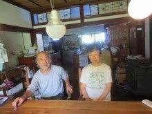 $とやま定住コンシェルジュ 3代目のブログ-立山町在住 石川昇・たかねさん