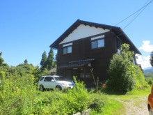 $とやま定住コンシェルジュ 3代目のブログ-古民家を再生したこだわりの「我が家」