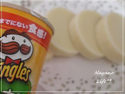 Nagano Life**-お菓子型
