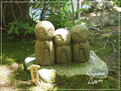 Nagano Life**-良縁地蔵