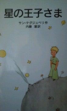 ゆうtoyのお気楽日記-120911_1604~0001.jpg