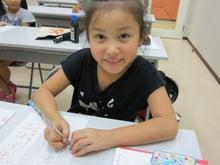 カルチャー教室のカルチャータウン リーフウォーク稲沢のブログ
