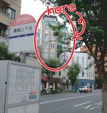 $ワクワク★マジカルスクール<Lefua>福岡⇔熊本