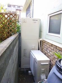 電気温水器、小型電気温水器、エコキュート、ガス給湯器の水道設備ブログ-東京都狛江市 東芝エコキュート設置