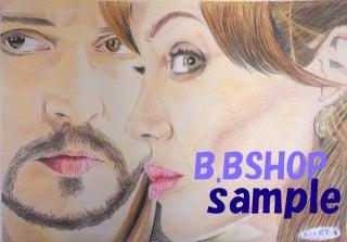 B ameba for B bshop
