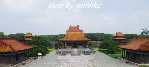 中国大連生活・観光旅行ニュース**-瀋陽 昭陵 北陵公園