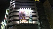 阿部敦オフィシャルブログ「果報は寝て待つ」by Ameba-P1000536.jpg