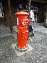 エマ美容室の[チョキ×チョキ日記]-郵便ポストのこの形