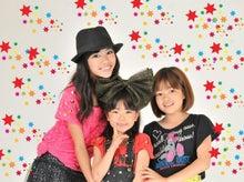 $わがまま3人娘と喜☆ママなブログ