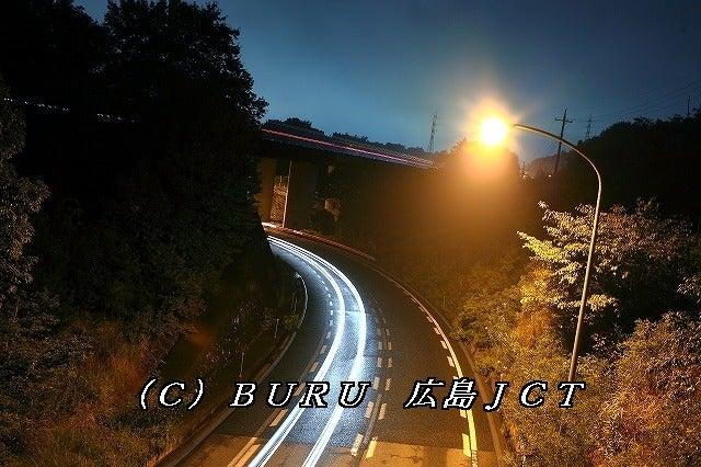 Bさんの最近は!広島JCT・広島東IC/JCT・広島北JCT(ジャンクションNO108.109.110)コメント