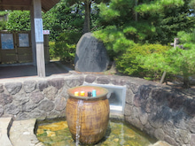 $とやま定住コンシェルジュ 3代目のブログ-箱根の清水(はこねのしょうず)