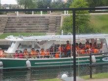 $とやま定住コンシェルジュ 3代目のブログ-環境にやさしいソーラ船「sora」